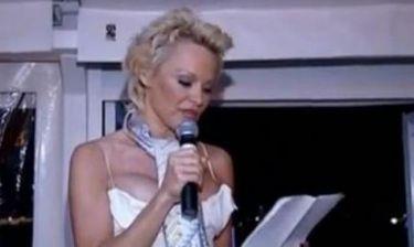Η σταθερή Pamela Anderson: Κατέθεσε αίτηση διαζυγίου και τώρα την απέσυρε!