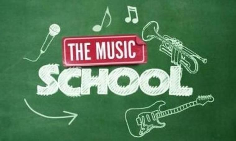 Music School: Ποιοι επώνυμοι θα παρελάσουν από το παιδικό talent show;