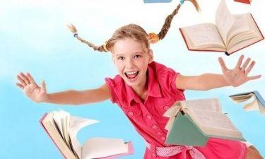 Πώς να κάνω το παιδί μου να αγαπήσει το διάβασμα;