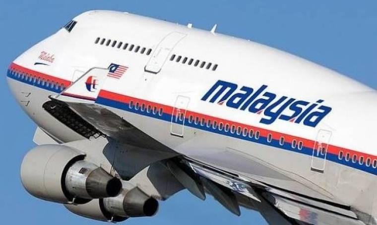 Malaysian Airlines: Το μήνυμα που έπρεπε να αλλάξει...