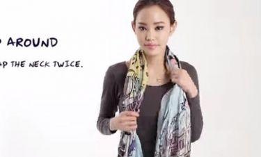 Με πόσους διαφορετικούς τρόπους μπορείτε να δέσετε ένα μαντήλι;