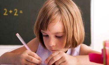 Από το Νηπιαγωγείο στο Δημοτικό: Μικρά μυστικά για καλύτερη προσαρμογή του παιδιού μας