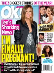 Δείτε την πρώτη φωτογραφία της Aniston με φουσκωμένη κοιλίτσα