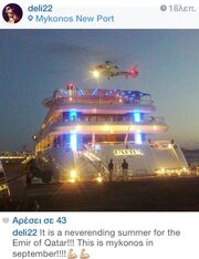To yacht του Εμίρη του Κατάρ «τρέλανε» την Μύκονο