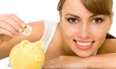 Μένετε... άφραγκοι στο τέλος του μήνα; 5 τρόποι να εξοικονομήσετε χρήματα!