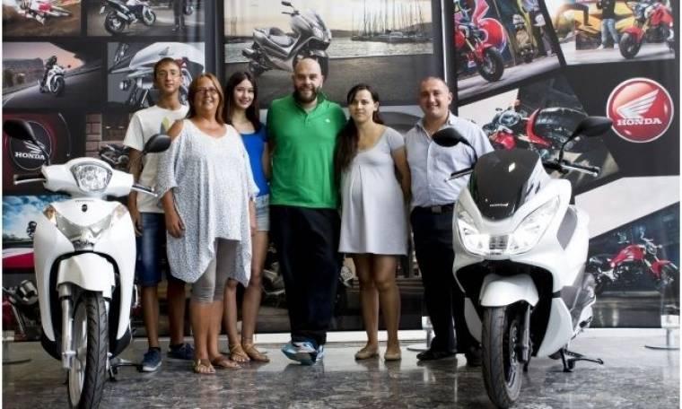 Ολοκληρώθηκε ο Μεγάλος Καλοκαιρινός Διαγωνισμός Honda Scooters σε συνεργασία με το Mad!