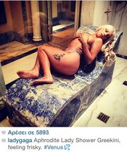 Η Lady Gaga στο ξενοδοχείο της super αποκαλυπτική