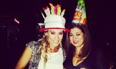 Surprise birthday party για την Ελεονώρα!