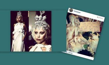 Το μήνυμα της Lady Gaga για το στέμμα της