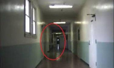 Ανατριχιαστικό βίντεο: Κατέγραψαν φάντασμα σε ψυχιατρική κλινική