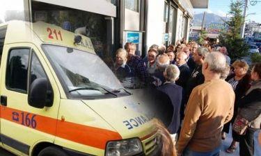 ΕΚΤΑΚΤΟ: Κατέληξε ο 70χρονος που λιποθύμησε στην τράπεζα περιμένοντας στην ουρά