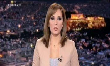 Σαράφογλου: Το λάθος, που προκάλεσε νευρικό γέλιο  κατά τη διάρκεια του δελτίου ειδήσεων του Mega!