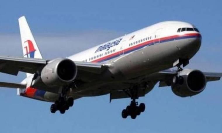 Μαλαισία: Θέμα ημερών η ανεύρεση της μοιραίας πτήσης MH370