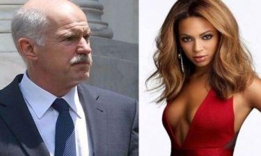 Τι κοινό έχει ο Γιώργος Παπανδρέου με την Beyonce;