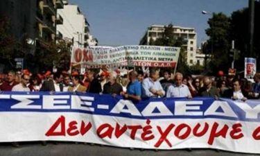 ΓΣΕΕ: 24ωρη απεργία την ημέρα ψήφισης του προϋπολογισμού
