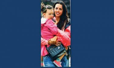 Λαφαζάνη: Ταξίδι αστραπή για την κόρη της
