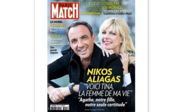 Ο Αλιάγας στο Paris Match μιλάει για τη γυναίκα του και την κόρη του!