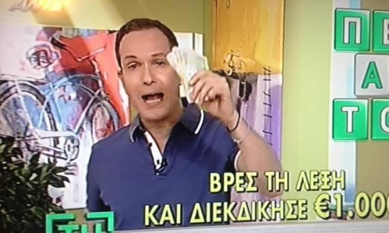 Κι όμως: Πασίγνωστος έλληνας ηθοποιός παρουσιάζει τον τηλεκύβο στον ANT-1 (Nassos blog)