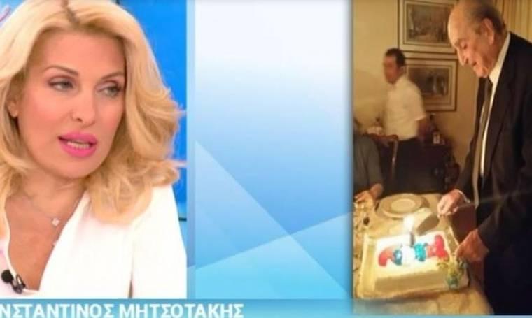 Ο Μητσοτάκης, η τούρτα-στρουμφάκι και οι ευχές της Ελένης!