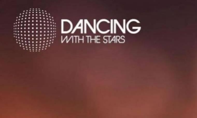 Είναι οριστικό! Αυτός είναι ο παρουσιαστής στα  backstage του Dancing with the stars!