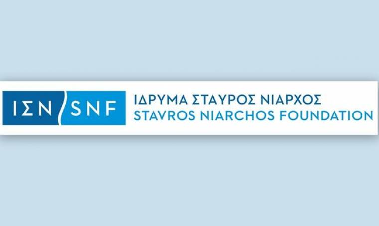 Το Ίδρυμα Σταύρος Νιάρχος ανακοινώνει νέο κύκλο δωρεών