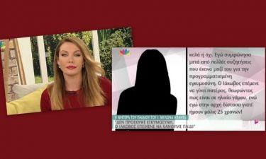 Νέα διάσταση στην υπόθεση του ηθοποιού που ζήτησε τεστ DNA – Τι απαντά η μητέρα του παιδιού