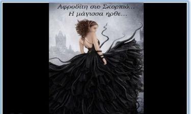 Αφροδίτη στο Σκορπιό. Η μάγισσα ήρθε, η όμορφη έφυγε…