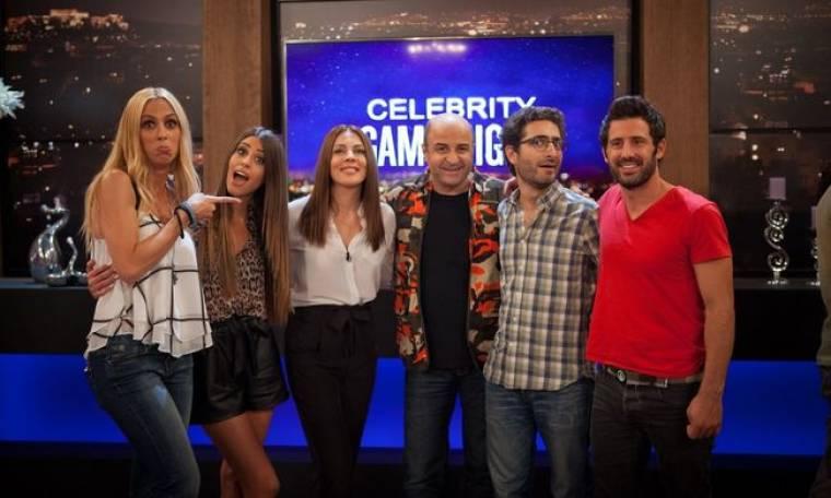 Celebrity Game Night: Οι καλεσμένοι στην πρεμιέρα της Σμαράγδας Καρύδη