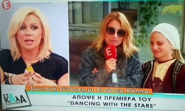 Τραγικό: Βγήκε η Ηλιάκη με γυαλιά και της «την είπε» η Καραβάτου (Nassos blog)