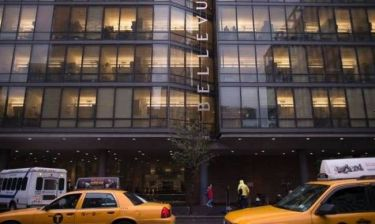 Έμπολα: Συναγερμός στη Νέα Υόρκη - Υπό παρακολούθηση ένας 5χρονος