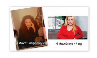 Μαντώ Σταματοπούλου: Αυτή η γυναίκα έχει τελικά καλό DNA (Nassos blog)