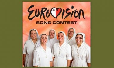 Έξι καλόγριες διεκδικούν το εισιτήριο για την Eurovision