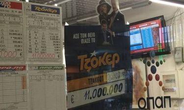 Τζακ Ποτ στο Τζόκερ: Μανία για τα 11 εκατ. ευρώ
