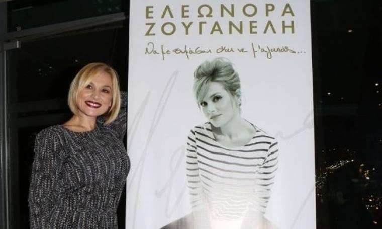 Η Ελεωνόρα Ζουγανέλη παρουσίασε την νέα της δισκογραφική δουλειά