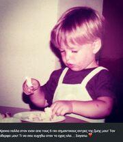 Σίσσυ Χρηστίδου: Δείτε το τρυφερό μήνυμα στον αδερφό της για τα γενέθλιά του