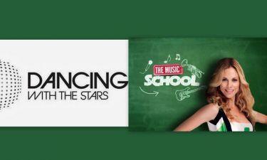 Dancing with the stars Vs The Music school: Αυτός είναι ο νικητής της τηλεθέασης