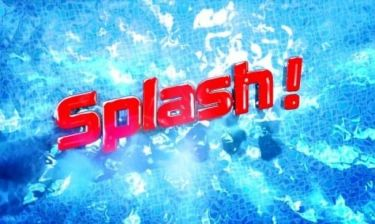 To «Splash» παραμένει στο συρτάρι