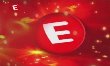 Η επίσημη ανακοίνωση του Ε για το δελτίο ειδήσεων