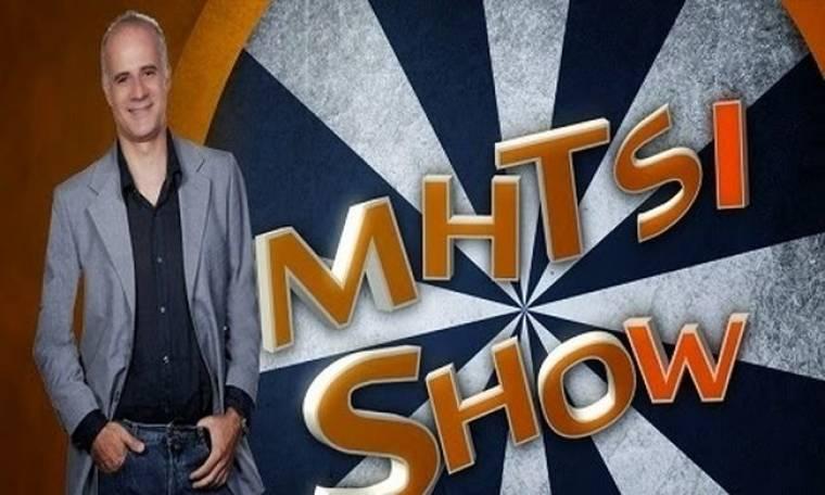 Mhtsi Show: Μια νέα φάρσα που θα κάνει πάταγο
