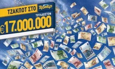 Κλήρωση Τζόκερ: Αυτοί είναι οι τυχεροί αριθμοί για τα… 17 εκ. ευρώ