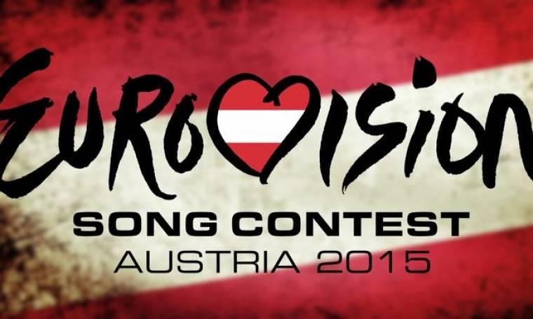 EBU: Συνεχίζει να είναι αβέβαιη η συμμετοχή της Ελλάδας στη Eurovision