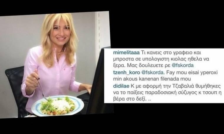 Φαίη Σκορδά-Έλενα Τσαβαλιά: Κόντρα. Βγάζουν τα μάτια τους στο διαδίκτυο (Nassos blog)