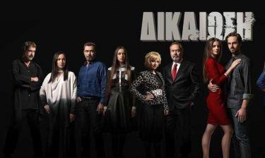 «Δικαίωση»: Πρωταγωνιστής  είδε την πρεμιέρα της σειράς στο νοσοκομείο