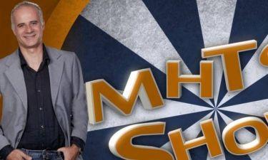 MHTSI SHOW: Νέα πρόσωπα σατιρίζονται από τον Μητσικώστα