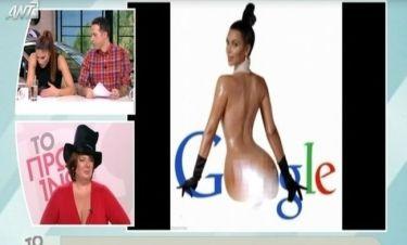 Η Kim, το τρολάρισμα στο διαδίκτυο για τα κάλλη της και το ξέσπασμα της Συνατσάκη