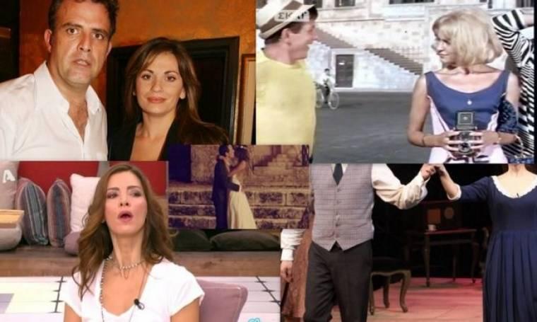 Ο νέος έρωτας του Τσαρούχα, η σημερινή εικόνα της Λιάσκου και ο χωρισμός Ελλήνων ηθοποιών