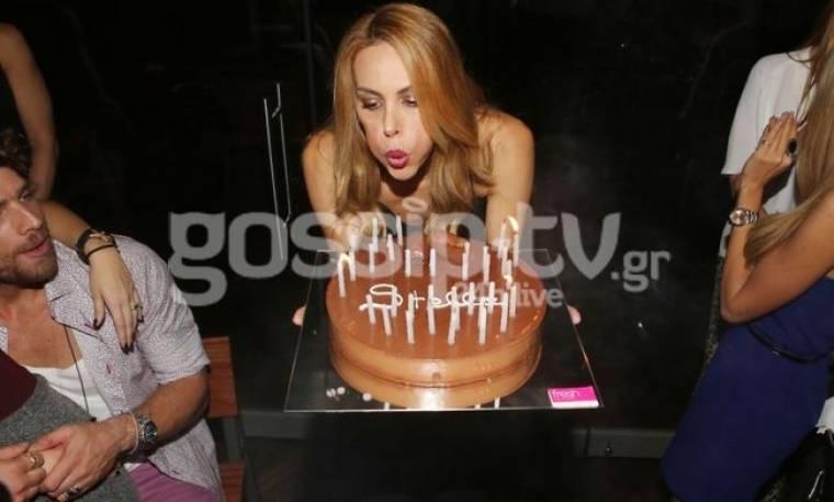 Στέλλα Δημητρίου: Γιόρτασε τα γενέθλιά της με καλούς της φίλους