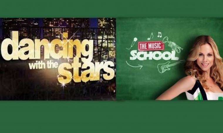 Dancing with the Stars Vs The Music School: Αυτή είναι τηλεοπτική μονομαχία!