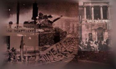 Ένας 12χρονος μαθητής γράφει για την εξέγερση του Πολυτεχνείου, αποκλειστικά στο Mothersblog.gr!