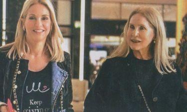 Μαρί Κυριακού: Βόλτα με τη μαμά της